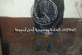 مباحث ابو تيج باسيوط يضبط صيدلى بحوزته بندقية الية