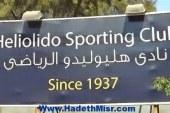 على مكرم صالح يفوز بمقعد رئاسة نادى هليوليدو