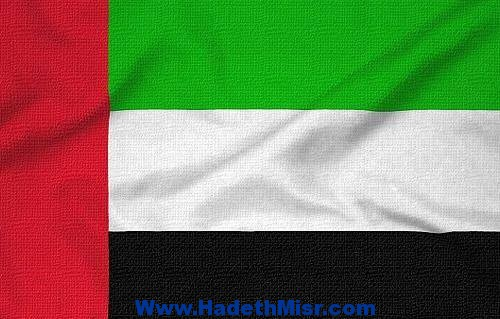 الامارات تعطى حق الدخول بدون تأشيره لمواطنى 13 دوله اوروبيه