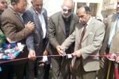 بالصور: محافظ الفيوم يفتتح عدداً من المشروعات بمركزي طامية وسنورس