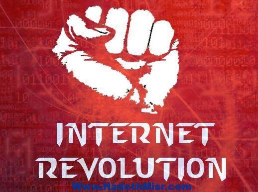 ثورة الإنترنت مستمره والبنات فى المقدمة