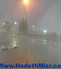 أمطار غزيرة تضرب البحر الاحمر اليوم