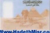 """(ضباط وموظفى قطاع الأحوال المدنية فى { المملكة العربية السعودية """" جدة """" } لإستخراج بطاقات الرقم القومى للمصريين المقيمين بتلك الدولة)"""
