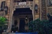 150 جنيه مكافأة لجميع العاملين بالأوقاف لجهودهم في خدمة الدعوة