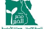 """""""على جمعة"""" : مؤسسة مصر الخير لم تعرض توفير خطباء للمساجد فهي مهمة الأوقاف"""