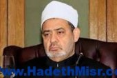 """""""شيخ الأزهر"""" يطمئن هاتفيا على أمير الكويت"""
