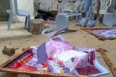 قوات حماس تهاجم حفل تأبين الشهداء