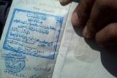 """عاجــل: فرحة أهالي اطسا بعد عودة """"12"""" من المحتجزين بـ """"ليبيا"""" الي الفيوم فجر اليوم"""