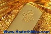 إنخفاض أسعار الذهب وعيار 24 يتراجع ليسجل 304.96 جنيها