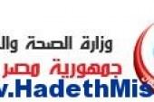 الصحة : حملة تطعيم ضد شلل الأطفال بشمال سيناء