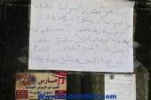 القليوبية – إضراب صيادلة مستشفى الخانكة عن العمل للمطالبة بالكادر