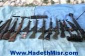 """أمن القليوبية يعثر على مخزن أسلحة آلية وطلقات بقرية """"عرب شركس"""""""