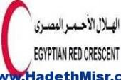 جمعية الهلال الأحمر تعلن عن القيام بحملة اغاثة لمتضررى السيول والامطار في مدينة الغردقة