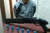 ضبط فلاحين بحوزتهم أسلحة نارية غير مرخصة بالمنيا