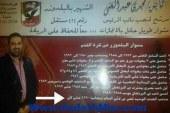 """""""عبد الغني"""" يضع هدفه الشهير بكأس العالم في برنامجه الانتخابي بالأهلي"""