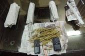 بالصور .. ضبط شخصين بحوزتهم كميه من نبات البانجو المخدر بمركز كفر الشيخ