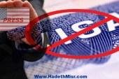 الرياض ترفض منح تأشيرة دخول لأمريكي يعمل في صحيفة اسرائيلية وواشنطن تعرب عن خيبتها