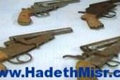 ضبط 9 قطعة سلاح و61 طلقة نارية بحوزت عدة افراد بالمنيا