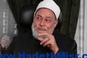 """الأستاذ الدكتور """"على جمعة"""" – رئيس مؤسسة مصر الخير – يكتب: لماذا يحبون الدين؟"""