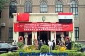السفاره المصريه بالصين تنظم معرضا فنيا احتفالا بالذكري الـ58 لإقامة العلاقات الدبلوماسية بين مصر والصين
