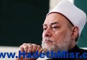 """الأستاذ الدكتور """"على جمعة"""" – رئيس مؤسسة مصر الخير – يكتب: علامات الساعة … الجزء الخامس"""