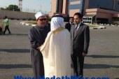 """""""الإمام الأكبر"""" يعود إلى أرض الوطن بعد زيارة إلى الإمارات أستغرقت يومين"""