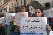 مصر تعد أول قانون لمعاقبة المتحرشين جنسيا ولفظيا