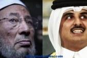 قطر تستجيب للضغوط الخليجيه وتضحى بالقرضاوى