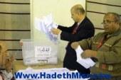 بالصور..تقدم لمجيب عبد الله وعمرو السعيد وإيهاب حشيش بانتخابات الصيد