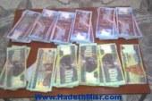 القبض على أحد مؤيدي الشرعية يزور العملات الورقية ويروجها بالمنيا …