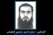 مقتل أحد منفذى تفجير مديرية أمن القاهرة
