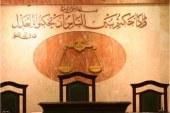 4 أيام لإمام مسجد  بالأقصر لاتهامه بقتل عامل
