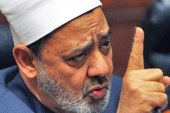 الإمام الأكبر ـ شيخ الأزهر ـ يتوجه إلي الإمارات للمشاركه في مؤتمر تقرير السلم في المجتمعات المسلمه