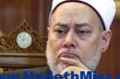 """الأستاذ الدكتور """"على جمعة"""" – المفتى السابق ورئيس مؤسسة مصر الخير – يكتب: علامات الساعة 2"""