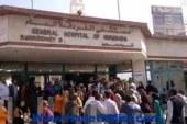 العاملين المؤقتين بمستشفى الغردقة العام يفضون إعتصامهم بعد وعودهم بالتثبيت