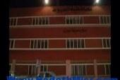 وفاة شخص لوجود خصومة ثأرية بمركز أبوتيج