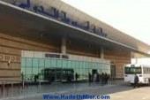 مطار أسيوط يعمل بصورة طبيعية رغم سوء الأحوال الجوية