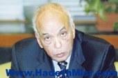 """المحكمة تخاطب الانتربول الدولى للقبض على """"إبراهيم نافع"""""""
