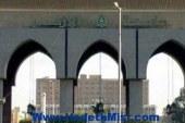 """الهدوء يخيم على جامعة الأزهر.. والأمن الإدارى يفتش سيارة""""العبد"""""""