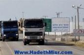 """إسرائيل تواصل إغلاق معبر """"كرم أبو سالم"""" أمام حركة البضائع وتستثني الوقود"""