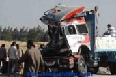 بالاسماء ..تصادم 6 سيارات بطريق الكريمات يقتل 7ويصيب 14 آخرين