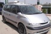 مدير امن أسيوط يكرم امين شرطة لجهوده فى ضبط سيارة مهربة جمركيا