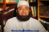 الشيخ محمود المصري يحذر من خطورة عقوق الوالدين