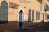 """"""" كارب فيتام مصر """" ينظم إحتفالية بمناسبة عيد الأم  بفندق راديسون بلو القصير"""
