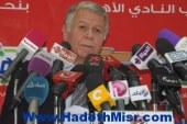 مجلس النادي الأهلى ينتظر مصيره للإعلان عن تأييده الرسمى لقائمة المعلم