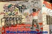 """طالبات الإخوان يرسمن جرافيتى """"مسىء للجيش"""" على جدران كليات الأزهر"""