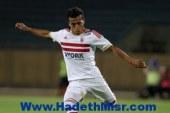 مهمة كببيرة تنتظر محمد عبد الشافى لاعب الزمالك أمام بطل أنجولا