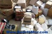 ضبط مصنع مواد غذائية بدون ترخيص بمدينة السلام