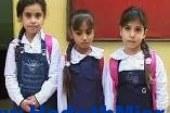 """طلاب الإخوان هتفوا """"إسلامية"""" فى إحدى مدارسهم بأسيوط"""