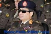 السيسى فى خطاب غدا يعلن استقالته .. ويقدمها للحكومة بعد غد